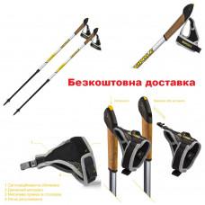Палки для скандинавской ходьбы Vipole High Performer Alu (S2025)