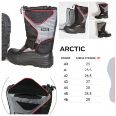 Сапоги зимние рыболовные Norfin Arctic размер 40 (14950-40), Сапоги для зимней рыбалки Норфин Арктик (-40°С)