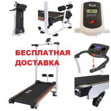 Беговая дорожка механическая для ходьбы и реабилитации USA Style SW-100
