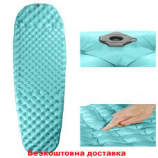 Надувной женский коврик Sea to Summit Comfort Light Insulated Mat 168х55х6.3 см Carribean (STS AMCLINS_WR)