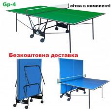 Теннисный стол GSI-Sport Compact Light Green (Gp-4) для закрытых помещений