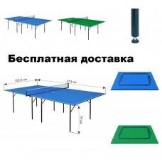 Теннисный стол для закрытых помещений GSI Sport Hobby Light Blue (Gk-1), Стол для настольного тенниса