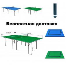 Теннисный стол для закрытых помещений GSI Sport Hobby Light Green (Gp-1), Стол для настольного тенниса
