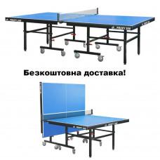 Теннисный стол для закрытых помещений GSI-Sport Profy 200 (Pr-200), Профессиональный тренировочный стол для настольного тенниса